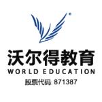 嘉兴市沃尔得语言培训学校logo