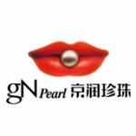 海南京润珍珠生物技术股份有限公司logo