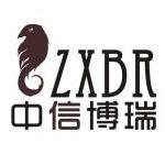 湖南中信博瑞生物工程科技有限公司logo