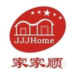 深圳市家家顺房产交易有限公司惠阳分公司logo