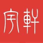 广州宇轩投资有限公司logo
