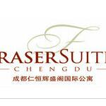 仁恒酒店管理(成都)有限公司logo
