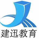 北京建迅教育科技有限公司logo
