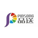 上海品送投资管理有限公司logo