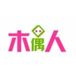 沈阳木偶人创意婚典公司logo