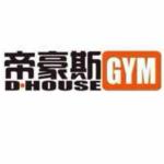 武汉市武昌区帝豪斯健身中心logo