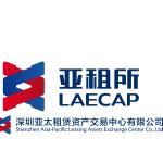 深圳亚太租赁资产交易中心有限公司logo