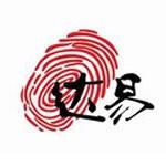 厦门达易管理咨询股份有限公司logo