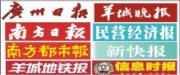 广州市锦洪广告有限公司logo