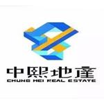 珠海市中熙房地产代理有限公司logo