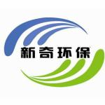 江?#25307;?#22855;环保有限公司logo