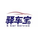 武汉市驿车宝汽车服务有限公司logo