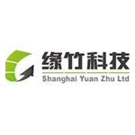 上海缘竹信息科技有限公司logo
