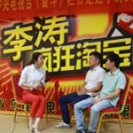 义乌市推易电子商务有限公司logo