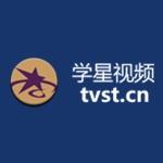 北京学星文化传媒有限公司logo