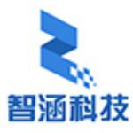 智涵科技(武�h)有限公司logo