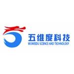 无锡五维度网络科技有限公司logo