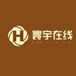北京寰宇在线投资管理有限公司logo