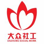 佛山市南海区大众社会工作服务?#34892;�logo
