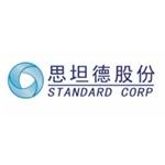 海南思坦德生物科技股份有限公司logo