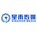 福建星禾文化传媒有限公司logo