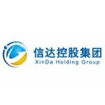 河南信达控股集团有限公司logo