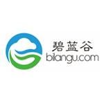 内蒙古碧蓝谷电子商务有限公司logo