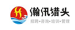上海瀚汛企�I管理咨�有限公司logo