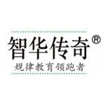 佛山市晨智光华文化传播有限公司logo