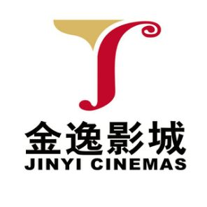 深圳金逸�影城有限公司��安�r尚百�{分公司logo