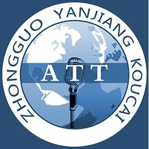 重庆语慧教育咨询服务有限公司logo