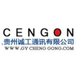 贵州诚工通讯有限公司logo