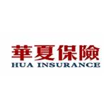 华夏人寿保险股份有限公司泰安中心支公司logo