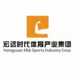南京宏远时代体育发展有限公司logo