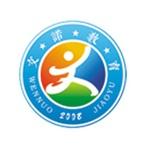 保定文诺引航信息技术有限公司logo