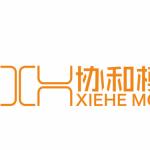 深圳市协和工业产品设计有限公司logo