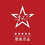 深圳贵天下健康食品有限公司logo