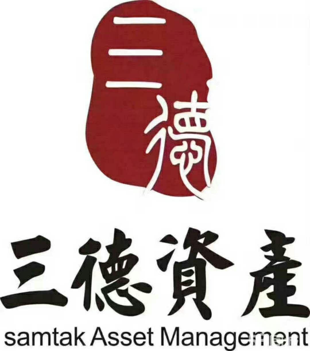 深圳市三德资产管理有限公司logo