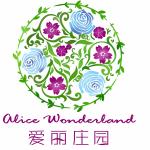 上海爱丽艺术品有限公司logo