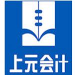 金华市上元教育咨询有限公司logo