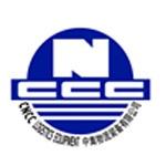 中集物流装备有限公司logo