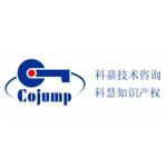 惠州市科嘉科技有限公司logo