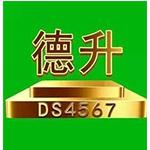上海德升时装有限公司logo