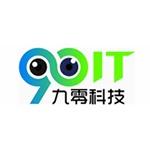广州九零网络科技有限公司logo