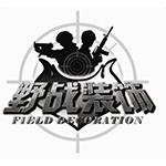重庆野战装饰设计工程有限公司logo