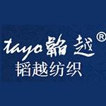 绍兴市柯桥韬越纺织科技有限公司logo