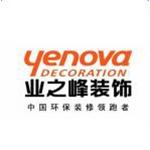 北京业之峰装饰集团无锡公司汇巢高端设计机构logo