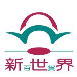 ?#29575;?#30028;百货投资(中国)集团有限公司logo