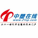 浙江中塑在线股份有限公司logo