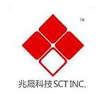 浙江兆晟科技股份有限公司logo